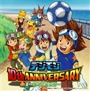 デジモン 10th ANNIVERSARY-夢への架け橋-/V.A