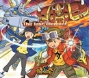 The last element/Miracle Maker/アユミ/Sprit of Adventure