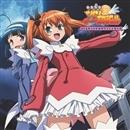 OVA 快盗天使ツインエンジェル オリジナル・サウンドトラック/V.A