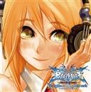 ブレイブルー オリジナルサウンドトラック ~Consumer Edition~
