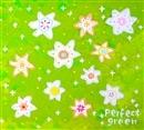 Perfect green/sekishino