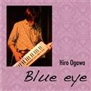 Blue eye/ヒロオガワ