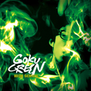 HIGH SCHOOL/GOKU GREEN