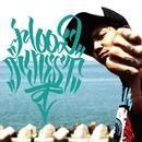 HOOD FINEST/DJ ISSAY aka Be DA BEATZ