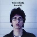 Hello Hello/kagalibi