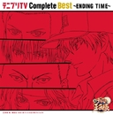 テニプリTV Complete Best~ENDING TIME~/V.A