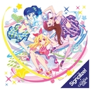 Signalize!(シグナライズ!)(TV Size)アニメ「アイカツ!」/わか・ふうり・すなお・りすこ from STAR☆ANIS