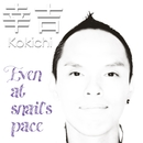 Even At Snail's Pace - Big Bass Mix/田村幸吉