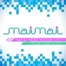 maimai SEGA Sounds Vol.1 -ウキウキ・わくわく・パック-/V.A