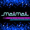 maimai SEGA Sounds Vol.2 -アダルト・ヒーリング・パック-/V.A