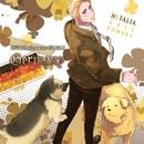ヘタリア キャラクターCD Vol.2 ドイツ(CV:安元洋貴)/ドイツ(CV:安元洋貴)