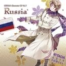 ヘタリア キャラクターCD Vol.7 ロシア(CV:高戸靖広)/ロシア(CV:高戸靖広)