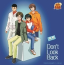Don't Look Back(アニメ「テニスの王子様」)/青酢