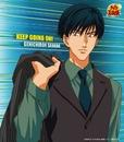 KEEP GOING ON!(アニメ「テニスの王子様」)/真田弦一郎