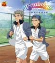 W-rainbow(アニメ「テニスの王子様」)/宍戸 亮 & 鳳 長太郎