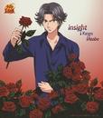 insight(アニメ「テニスの王子様」)/跡部景吾