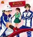 愛のIZM(アニメ「テニスの王子様」)/シンボリサオリ