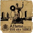 ATHENA feat. 小林慶(配信限定パッケージ)/USU aka SQUEZ