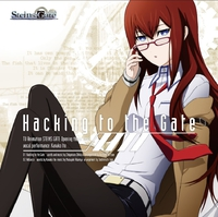 Hacking to the Gate/いとうかなこ