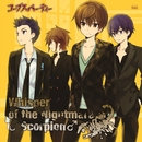 ゲーム「コープスパーティー」キャラクターソング 「Whisper of the Nightmare ♂Scorpion♂ EP」/Various Artists