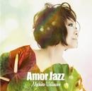 Amor Jazz/渡辺真知子