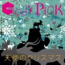 天使のクリスマス/God's Pink