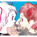 HYPER GIRL -向こう側の女の子-/daoko
