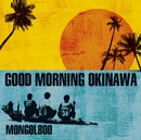 GOOD MORNING OKINAWA/MONGOL800