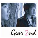 キミと僕との距離(配信限定パッケージ)/Gear 2nd
