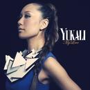 My Love/YUKALI