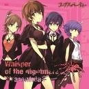 ゲーム「コープスパーティー」キャラクターソング 「Whisper of the Nightmare ♀Tarantula♀」/Various Artists