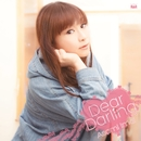 Dear Darling/今井麻美