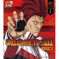 WELCOME TO HELL/鬼 十次郎