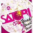 Yeah!Yeah!Yeah!/SATORI