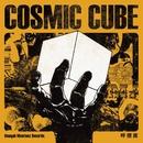 COSMIC CUBE/呼煙魔