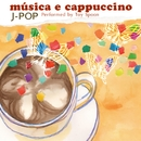 musica e cappuccino/Toy Spoon