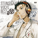 STEINS;GATE VOCAL BEST/Various Artists