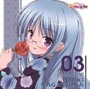 「ロウきゅーぶ!SS」Character Songs 03 永塚紗季(日笠陽子)/永塚紗季(日笠陽子)