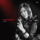 intention/原 由実