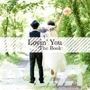 Lovin' You -The Book-(配信限定パッケージ)/DAZZY