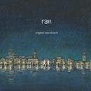 rain オリジナルサウンドトラック/rain