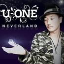 NEVERLAND - EP/U-ONE