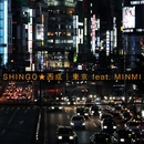東京 feat. MINMI/SHINGO☆西成