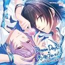 Dream Days!/恋色フォーエバー/柾木真之介(CV:KENN)&道明寺凱(CV:松岡禎丞)