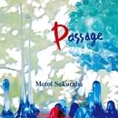 Passage/桜庭 統