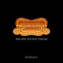サイバリオン アーケードサウンドトラック/ZUNTATA