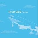 ジェットでGO!2/ZUNTATA