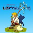 ロストマジック オリジナルサウンドトラック/ZUNTATA