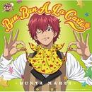 Bun Bun A La Carte/丸井ブン太