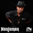 爆音進攻大作戦2013 Mission of NANJAMAN/NANJAMAN